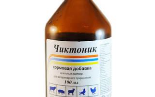 Как давать витамины «Чиктоник» животным
