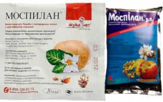 Как применять «Моспилан» (способы применения и дозировка)