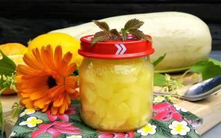 Как приготовить варенье из кабачков с лимоном и апельсином