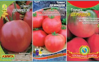 Характеристика и описание томата — Демидов